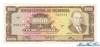 1000 Кордоба выпуска 1972 года, Никарагуа. Подробнее...