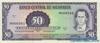 50 Кордоба выпуска 1978 года, Никарагуа. Подробнее...