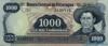 1000 Кордоба выпуска 1979 года, Никарагуа. Подробнее...