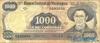 1000 Кордоба выпуска 1984 года, Никарагуа. Подробнее...