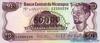 50.000 Кордоба выпуска 1987 года, Никарагуа. Подробнее...