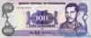 100 Кордоба выпуска 1985 года, Никарагуа. Подробнее...