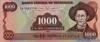 1000 Кордоба выпуска 1985 года, Никарагуа. Подробнее...