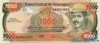 5.000 Кордоба выпуска 1988 года, Никарагуа. Подробнее...