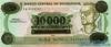 10.000 Кордоба выпуска 1989 года, Никарагуа. Подробнее...