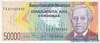 50000 Кордоба выпуска 1989 года, Никарагуа. Подробнее...