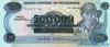 500000 Кордоба выпуска 1985 года, Никарагуа. Подробнее...