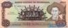 1000000 Кордоба выпуска 1985 года, Никарагуа. Подробнее...