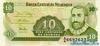 10 Кордоба выпуска 1991 года, Никарагуа. Подробнее...