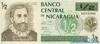 50 Кордоба выпуска 1991 года, Никарагуа. Подробнее...
