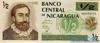 50 Кордоба выпуска 1992 года, Никарагуа. Подробнее...