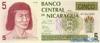 5 Кордоба выпуска 1991 года, Никарагуа. Подробнее...