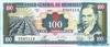 100 Кордоба выпуска 1990 года, Никарагуа. Подробнее...