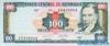 100 Кордоба выпуска 1997 года, Никарагуа. Подробнее...