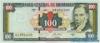 100 Кордоба выпуска 1999 года, Никарагуа. Подробнее...