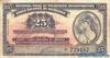 25 Сентаво выпуска 1938 года, Никарагуа. Подробнее...