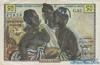 50 Франков выпуска 1958 года, Нигерия (Западно-Африканские Штаты). Подробнее...