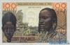 100 Франков выпуска 1961 года, Нигерия (Западно-Африканские Штаты). Подробнее...