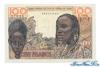 100 Франков выпуска 1965 года, Нигерия (Западно-Африканские Штаты). Подробнее...
