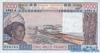 5000 Франков выпуска 1981 года, Нигерия (Западно-Африканские Штаты). Подробнее...