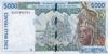 5000 Франков выпуска 2002 года, Нигерия (Западно-Африканские Штаты). Подробнее...
