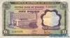 1 Фунт выпуска 1968 года, Нигерия. Подробнее...