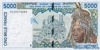 5000 Франков выпуска 1996 года, Нигерия (Западно-Африканские Штаты). Подробнее...
