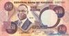 10 Найр выпуска 1979 года, Нигерия. Подробнее...