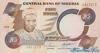 5 Найр выпуска 2002 года, Нигерия. Подробнее...