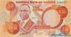 10 Найр выпуска 1984 года, Нигерия. Подробнее...