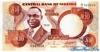 10 Найр выпуска 2001 года, Нигерия. Подробнее...