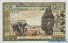 500 Франков выпуска 1960 года, Нигерия (Западно-Африканские Штаты). Подробнее...
