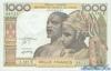 1000 Франков выпуска 1978 года, Нигерия (Западно-Африканские Штаты). Подробнее...