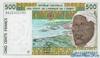 500 Франков выпуска 1994 года, Нигерия (Западно-Африканские Штаты). Подробнее...
