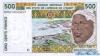 500 Франков выпуска 1999 года, Нигерия (Западно-Африканские Штаты). Подробнее...