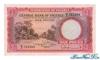 1 Фунт выпуска 1958 года, Нигерия. Подробнее...