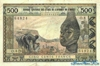 500 Франков выпуска 1959 года, Нигерия (Западно-Африканские Штаты). Подробнее...