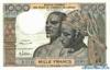 1000 Франков выпуска 1959 года, Нигерия (Западно-Африканские Штаты). Подробнее...