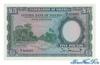5 Фунтов выпуска 1958 года, Нигерия. Подробнее...