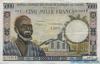 5000 Франков выпуска 1965 года, Нигерия (Западно-Африканские Штаты). Подробнее...