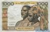 1000 Франков выпуска 1965 года, Нигерия (Западно-Африканские Штаты). Подробнее...