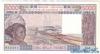 5000 Франков выпуска 1982 года, Нигерия (Западно-Африканские Штаты). Подробнее...