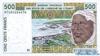 500 Франков выпуска 1997 года, Нигерия (Западно-Африканские Штаты). Подробнее...
