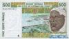 500 Франков выпуска 1991 года, Нигерия (Западно-Африканские Штаты). Подробнее...