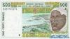 500 Франков выпуска 1993 года, Нигерия (Западно-Африканские Штаты). Подробнее...