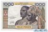 1000 Франков выпуска 1977 года, Нигерия (Западно-Африканские Штаты). Подробнее...