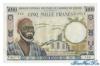 5000 Франков выпуска 1977 года, Нигерия (Западно-Африканские Штаты). Подробнее...