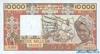 10000 Франков выпуска 1979 года, Нигерия (Западно-Африканские Штаты). Подробнее...