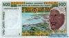 500 Франков выпуска 1998 года, Нигерия (Западно-Африканские Штаты). Подробнее...