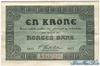 1 Крона выпуска 1917 года, Норвегия. Подробнее...